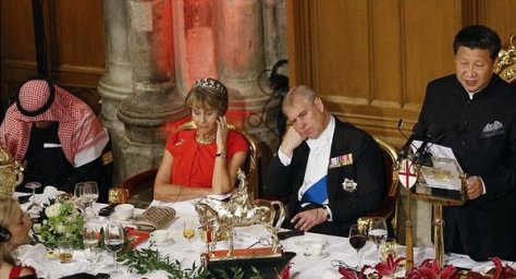 China State Visit banquet